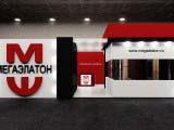 выставочный стенд Мегаэлатон для выставки Мебель 2013 Москва