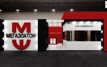 Дизайн проект выставочного стенда — Эксклюзивное проектирование.