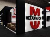 выставочный стенд Мегаэлатон
