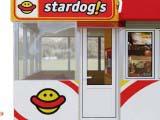 Кафе StarDogs вход