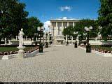архитектурная композиция парковой территории