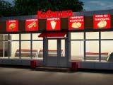 Дизайн экстерьера кафе пекарни в Москве-ночь