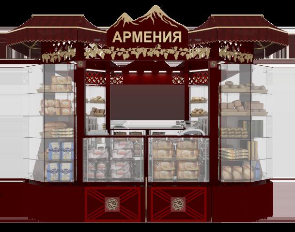 """Торговый островной павильон """"Армения"""""""