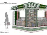 3d визуализация торгового павильона