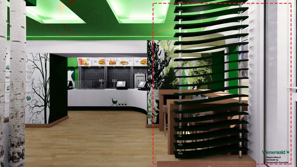 Дизайн входной группы для кафе-01