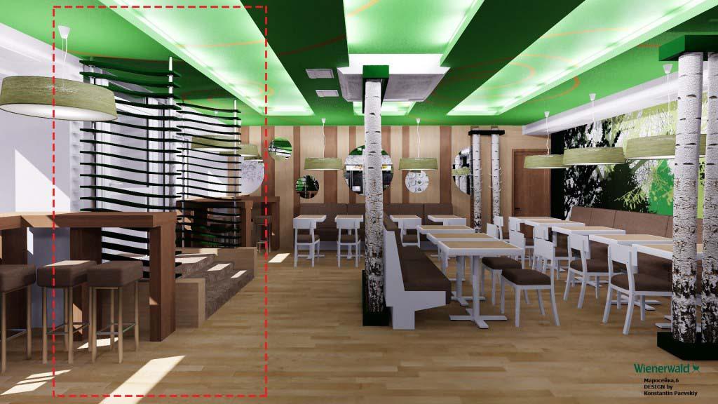 Дизайн входной группы для кафе-02