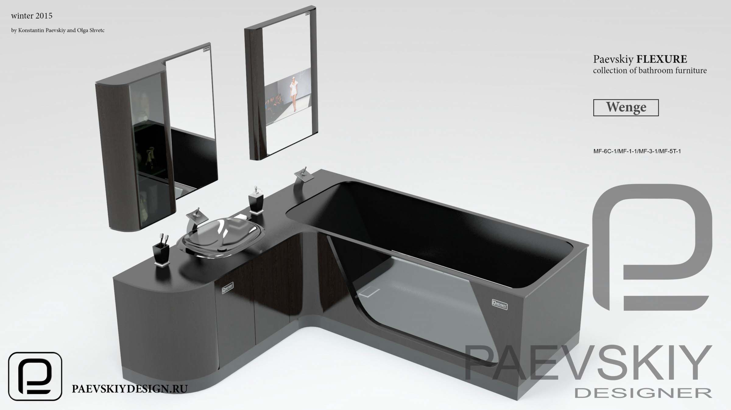 Коллекция мебели FLEXURE Wenge-02