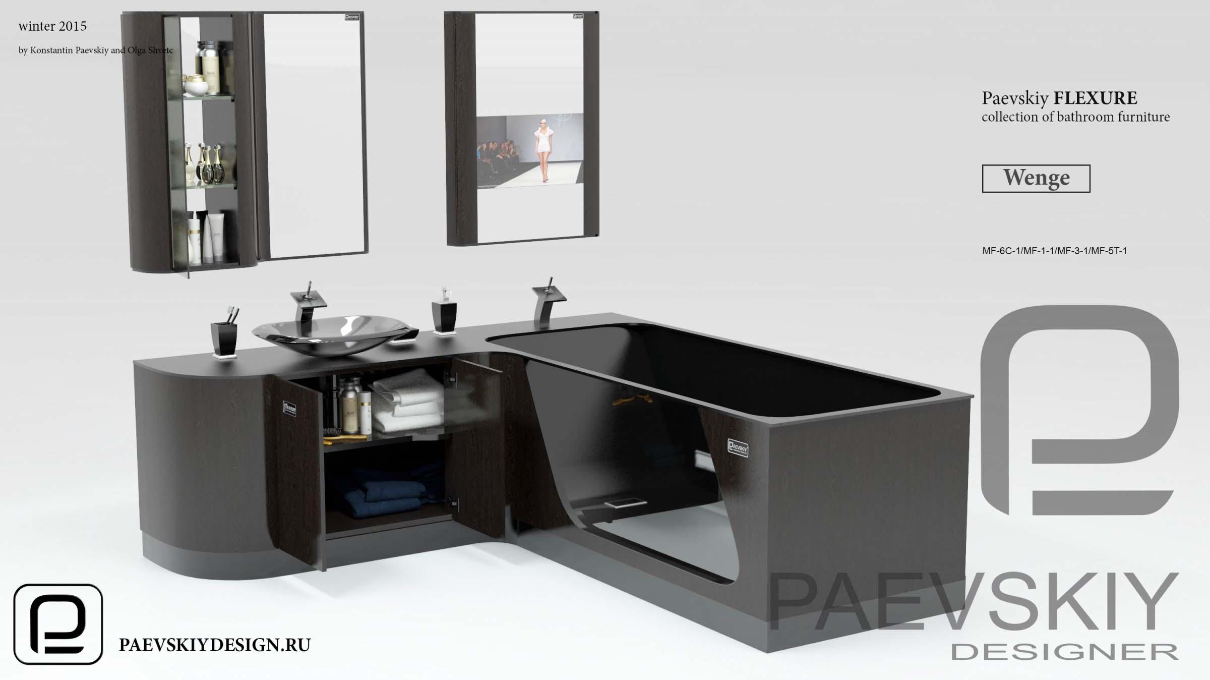 Коллекция мебели FLEXURE Wenge-03