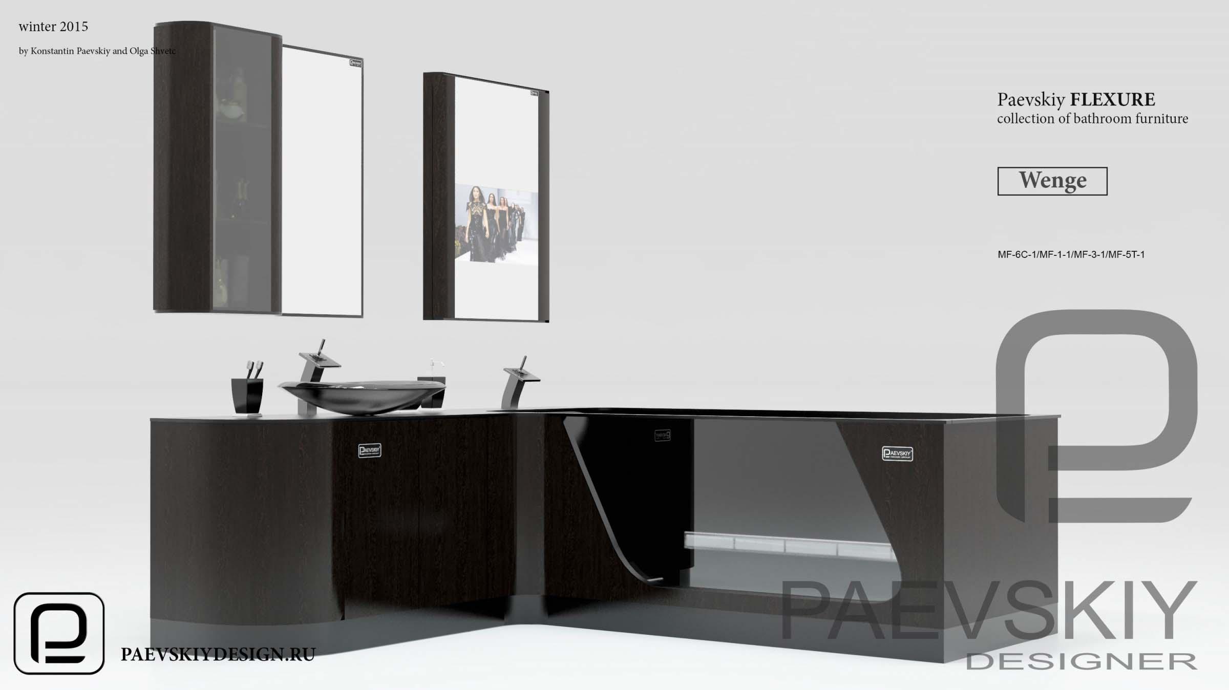 Коллекция мебели FLEXURE Wenge-04