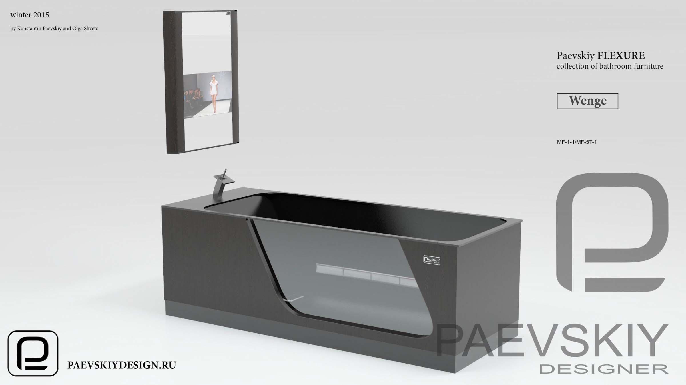 Коллекция мебели FLEXURE Wenge-05