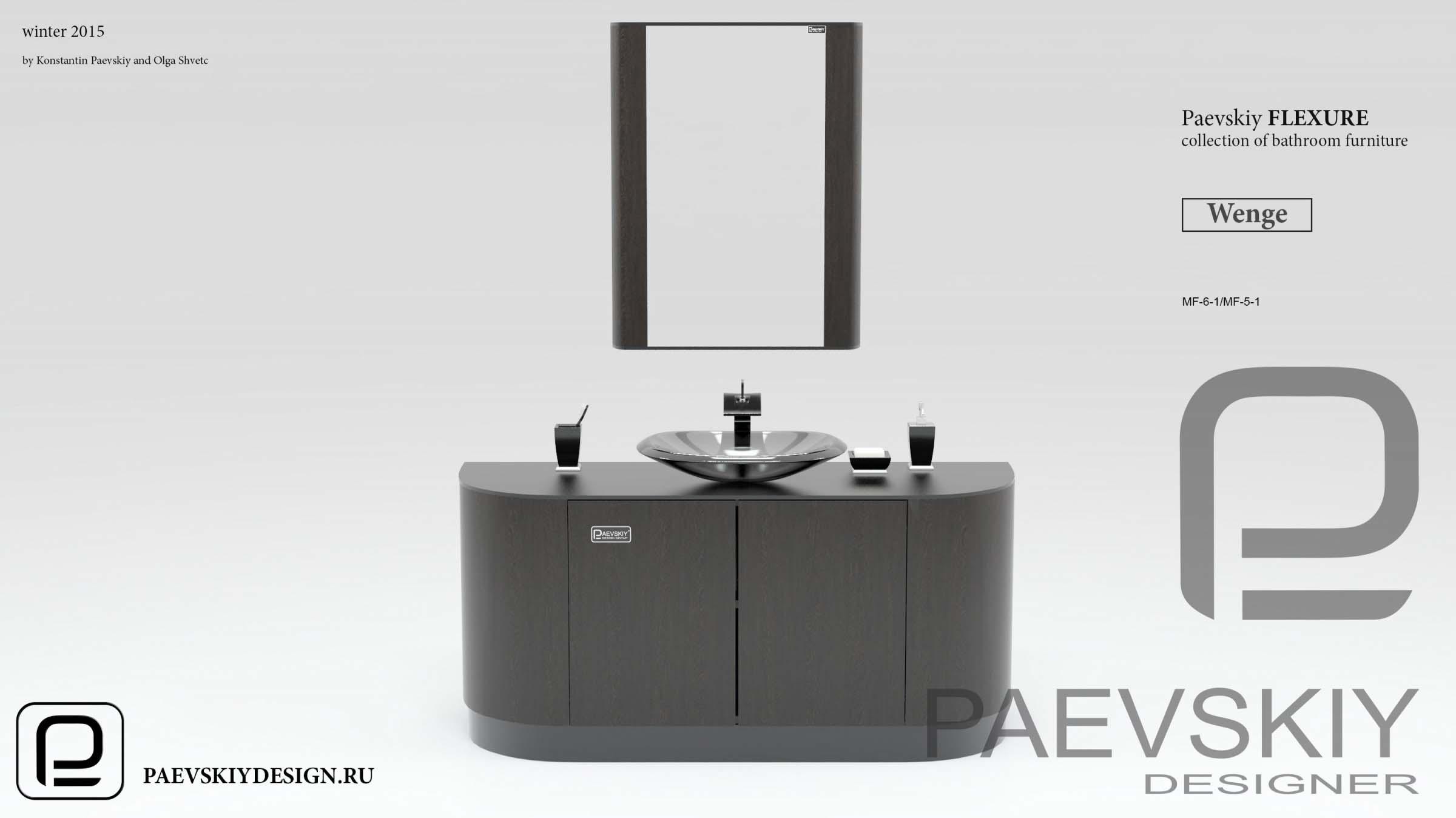 Коллекция мебели FLEXURE Wenge-06
