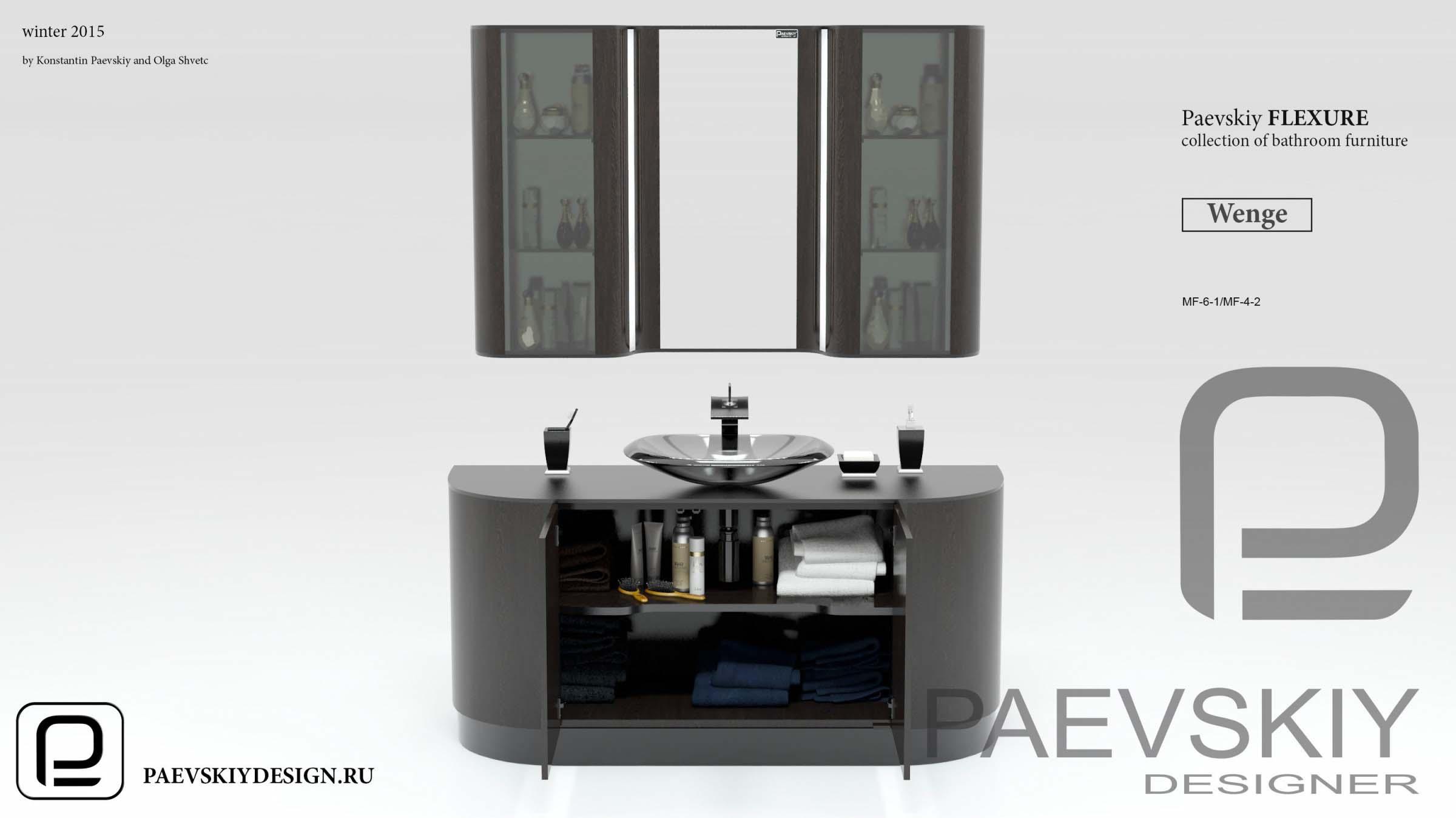 Коллекция мебели FLEXURE Wenge-07