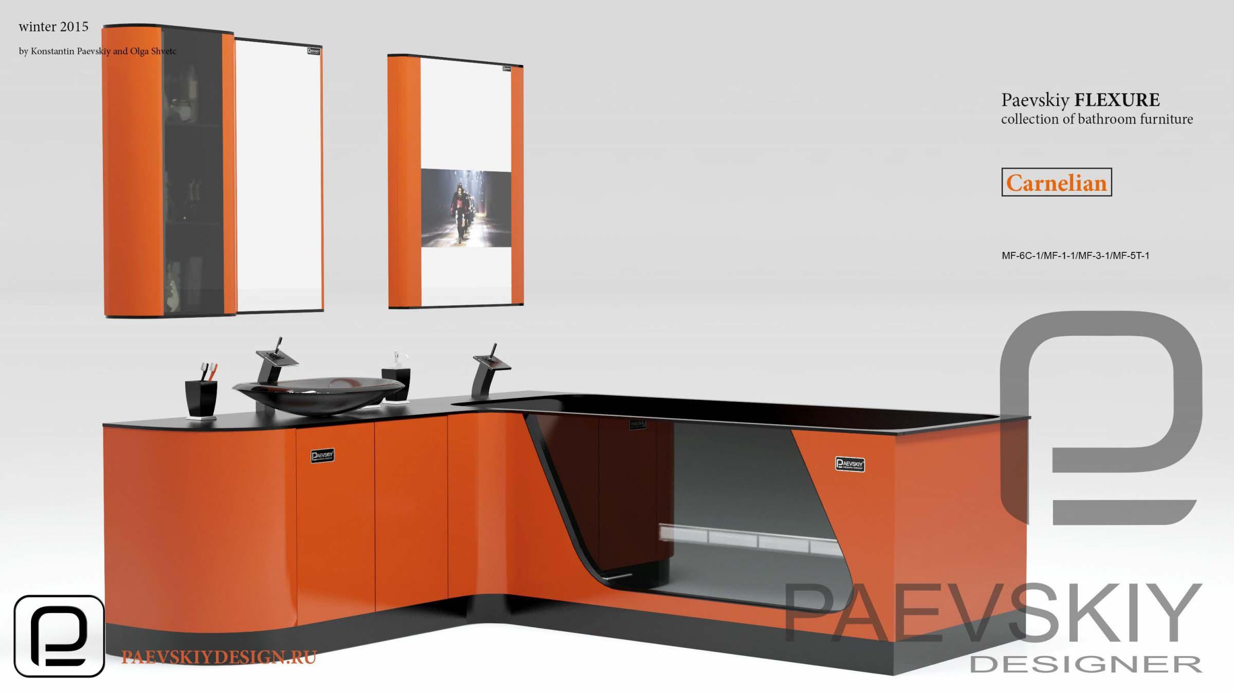 Модульная мебель для ванной FLEXURE Carnelian-02
