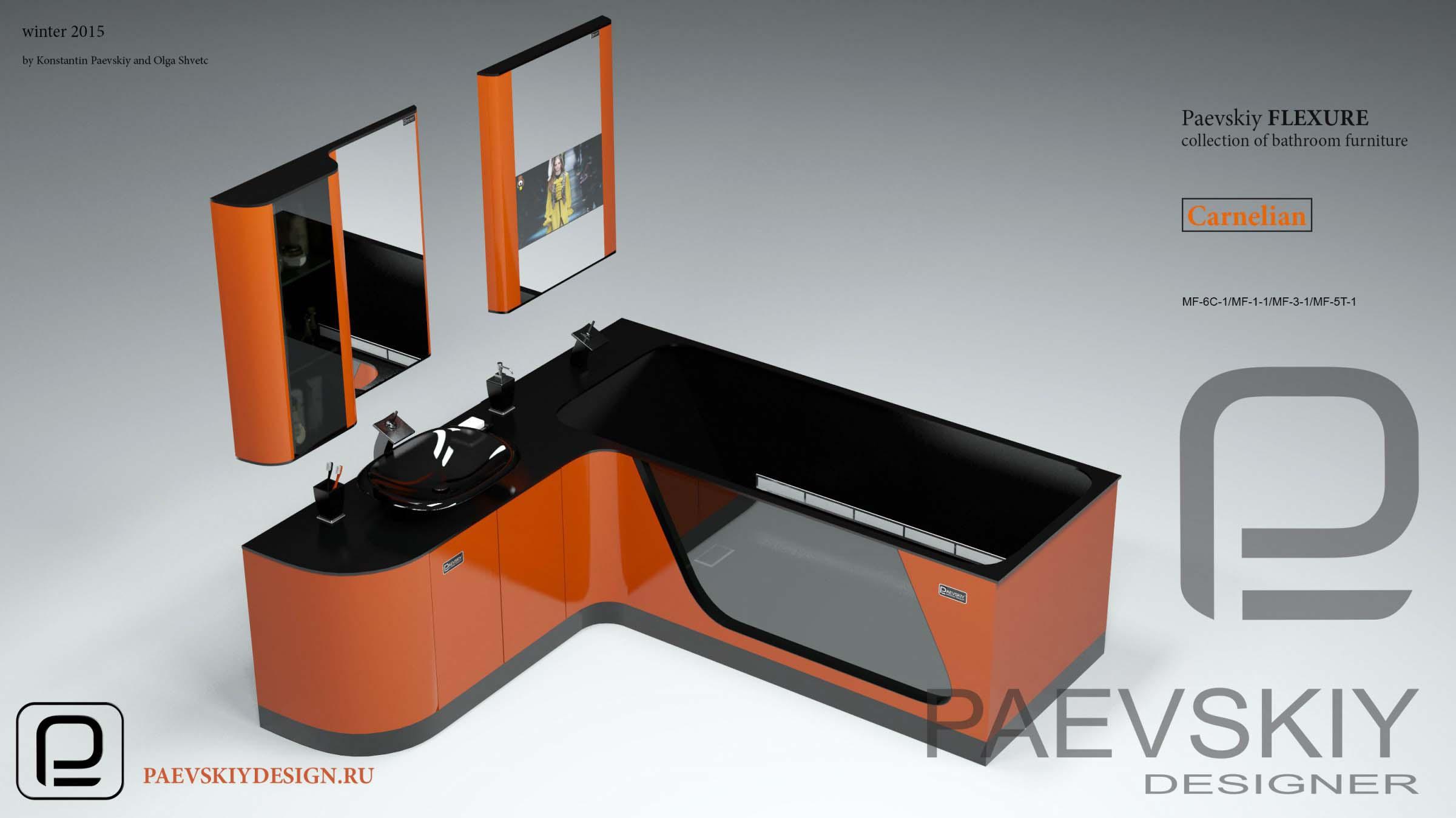 Модульная мебель для ванной FLEXURE Carnelian-03