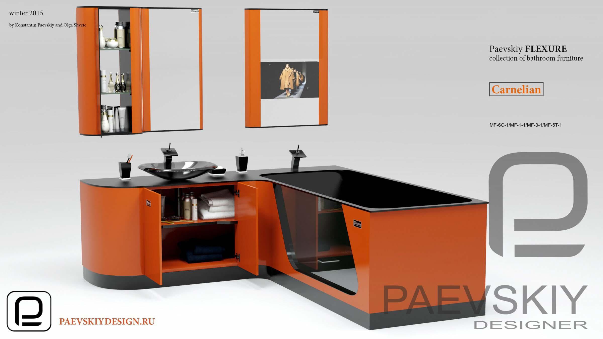 Модульная мебель для ванной FLEXURE Carnelian-04