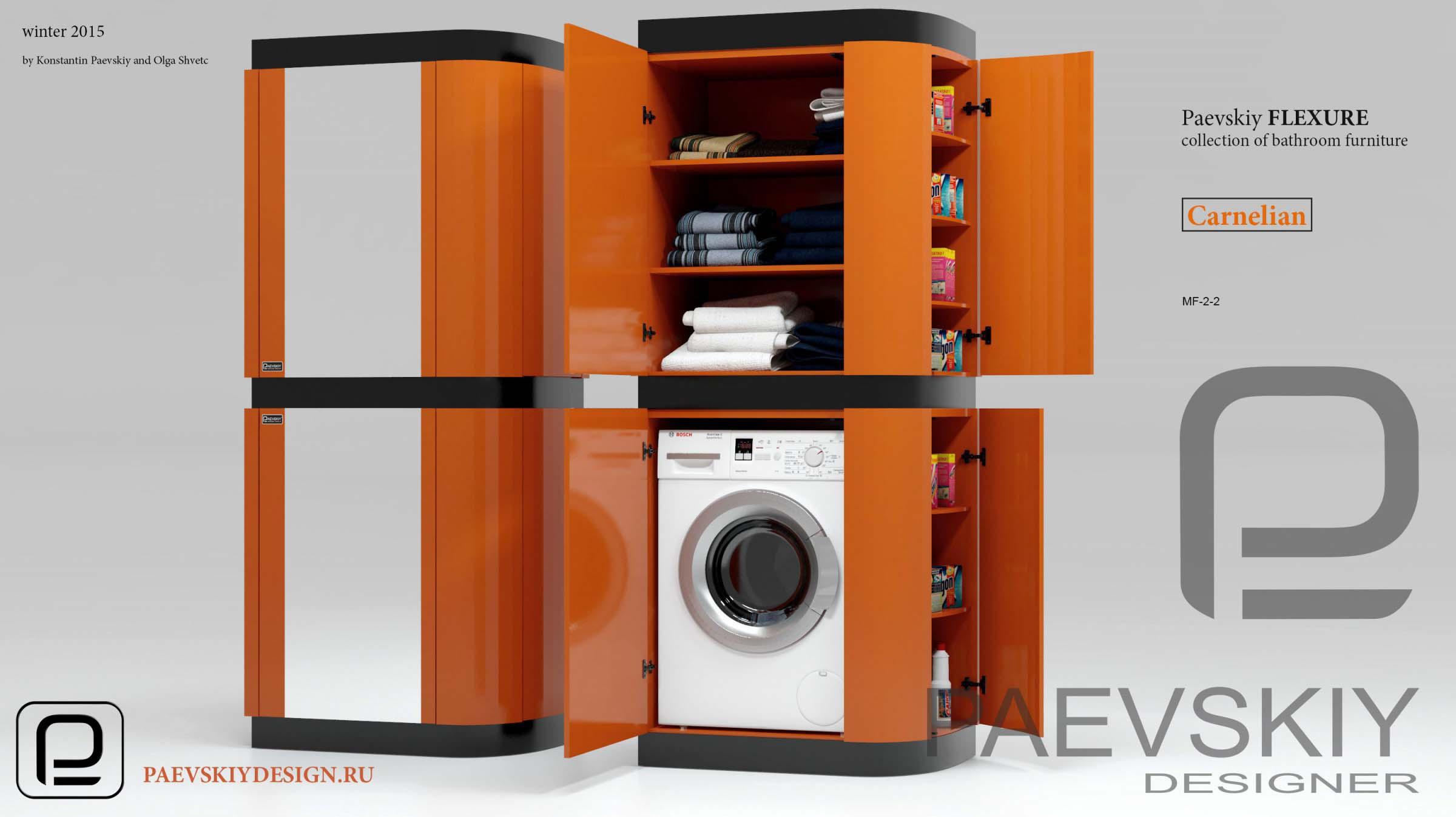 Модульная мебель для ванной FLEXURE Carnelian-05