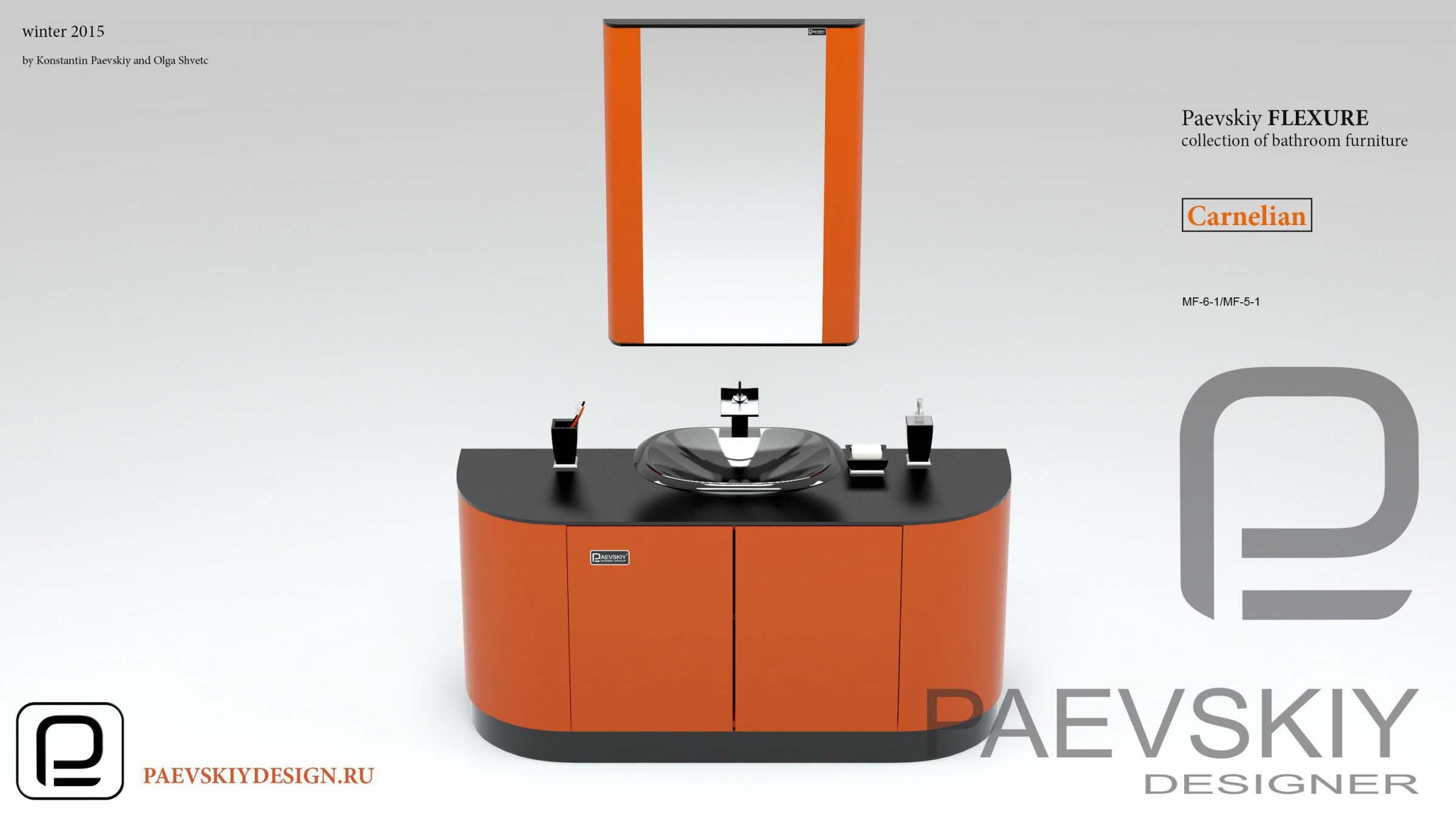 Модульная мебель для ванной FLEXURE Carnelian-06