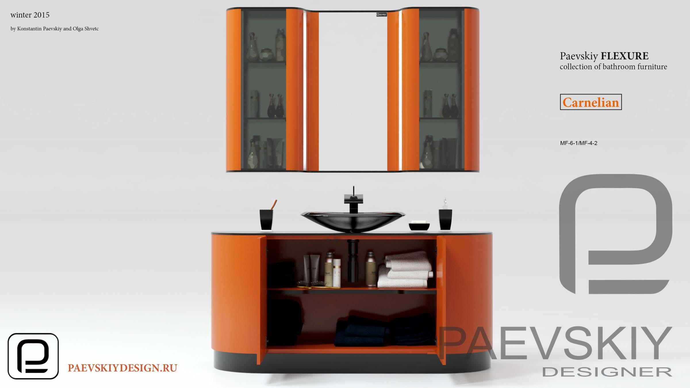 Модульная мебель для ванной FLEXURE Carnelian-07