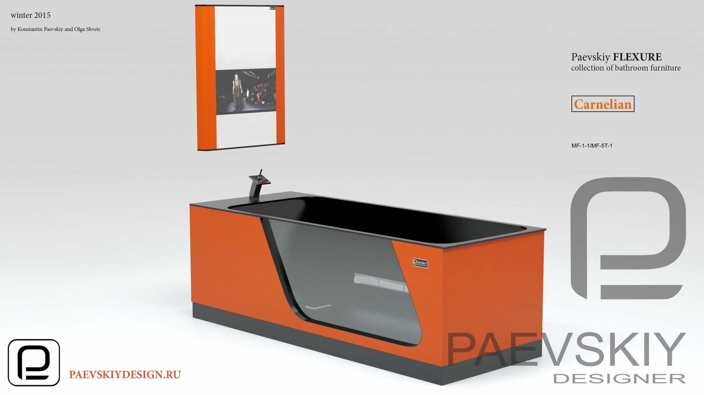 Модульная мебель для ванной FLEXURE Carnelian-08