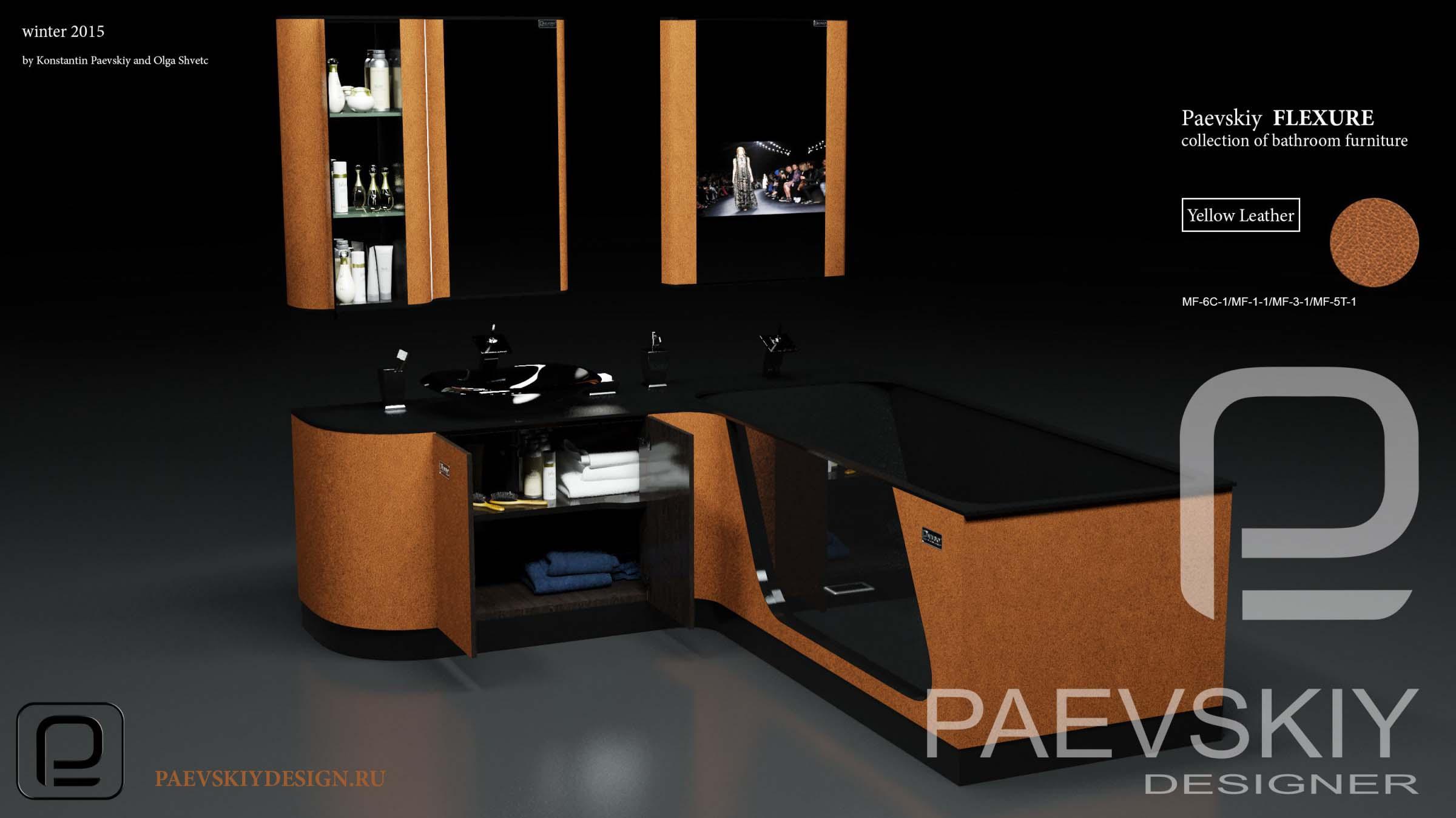 Модульная мебель FLEXURE Yellow Leather-03