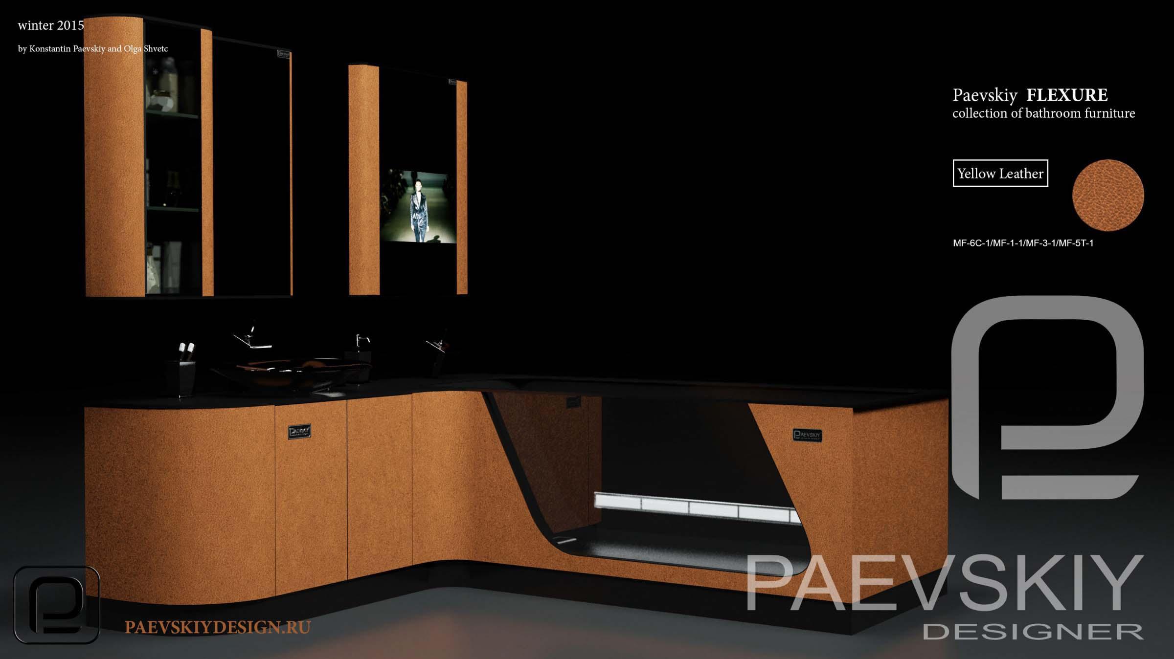 Модульная мебель FLEXURE Yellow Leather-04