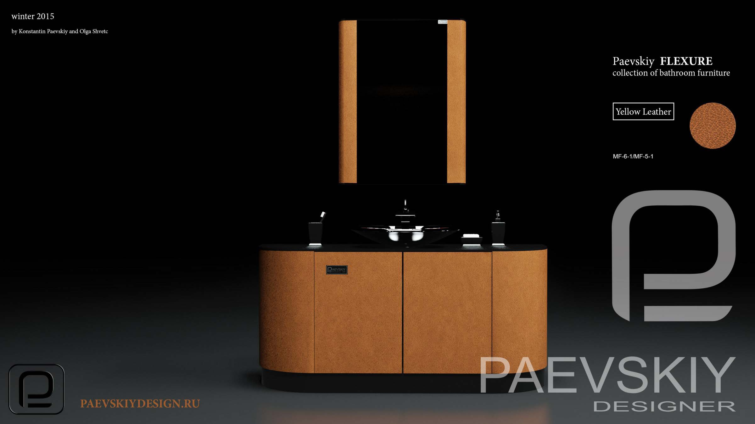 Модульная мебель FLEXURE Yellow Leather-07