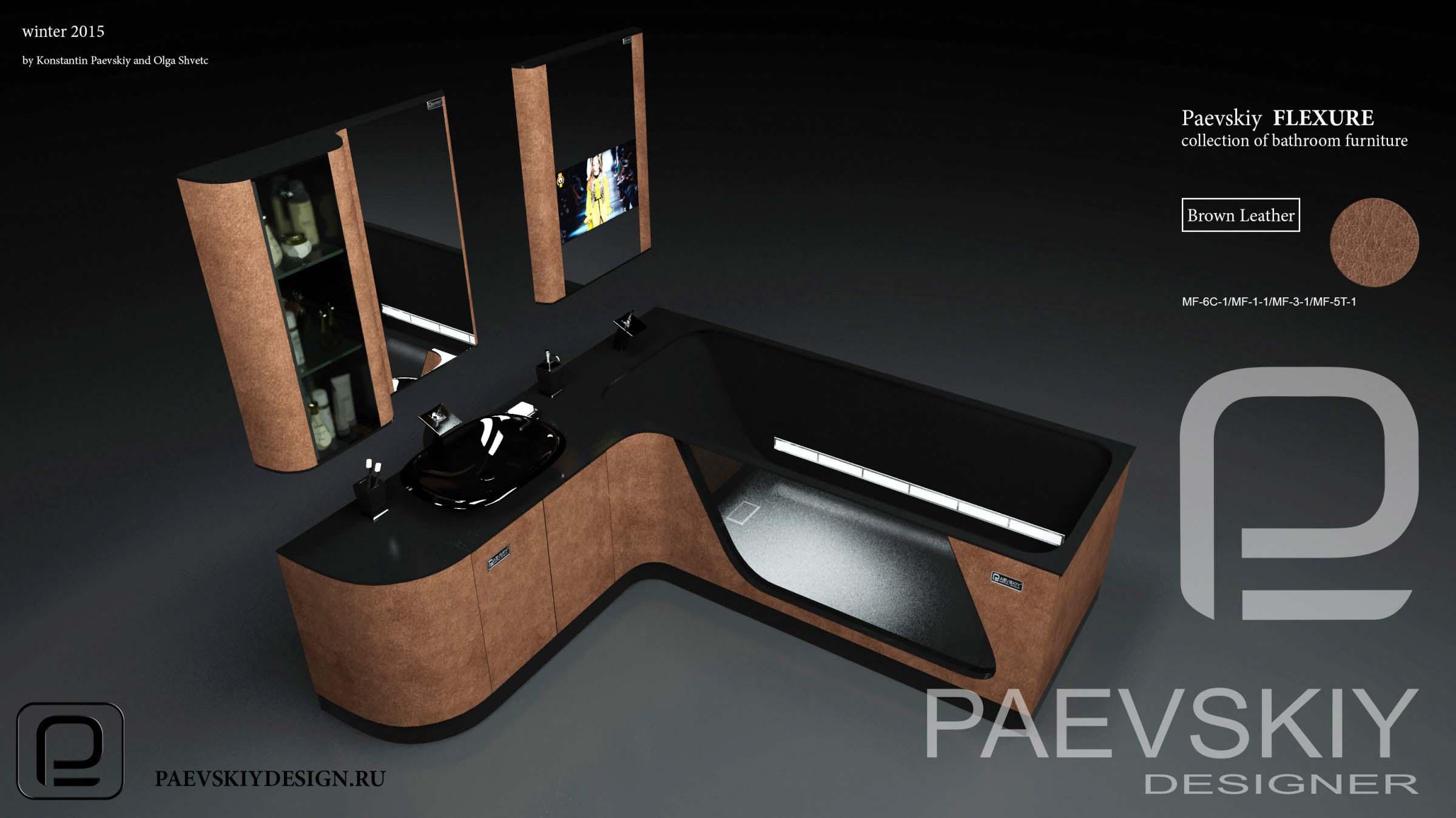 Наборная Модульная мебель  FLEXURE Brown Leather-02
