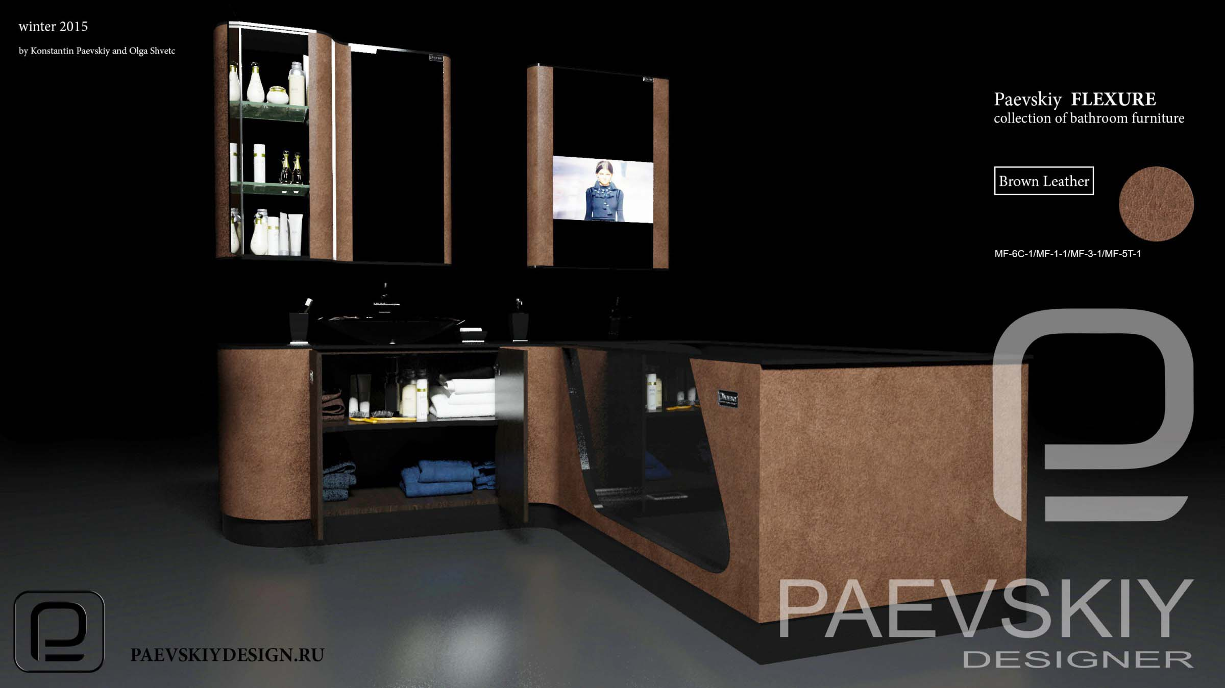 Наборная Модульная мебель  FLEXURE Brown Leather-03