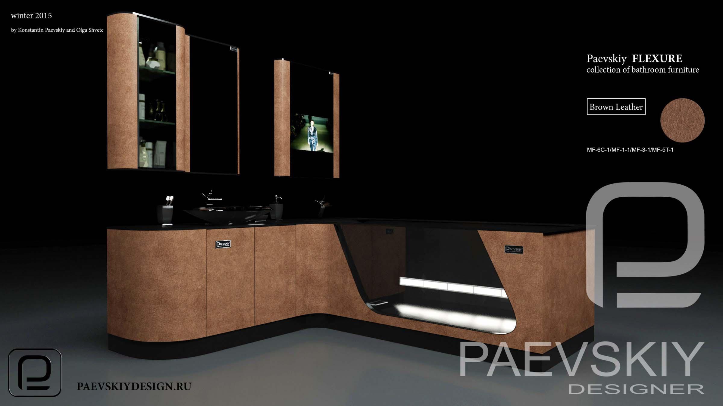 Наборная Модульная мебель  FLEXURE Brown Leather-04