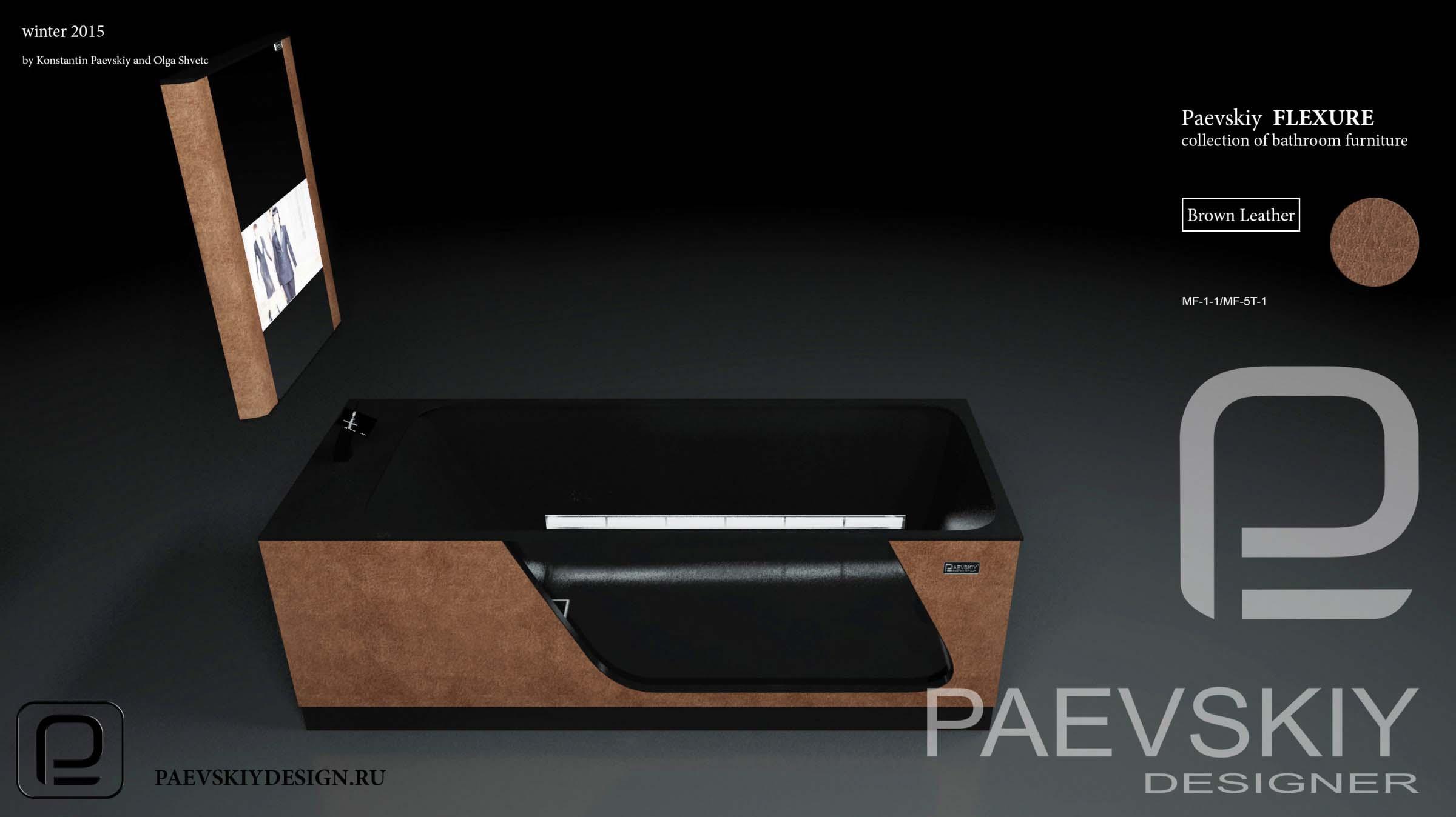 Наборная Модульная мебель  FLEXURE Brown Leather-05