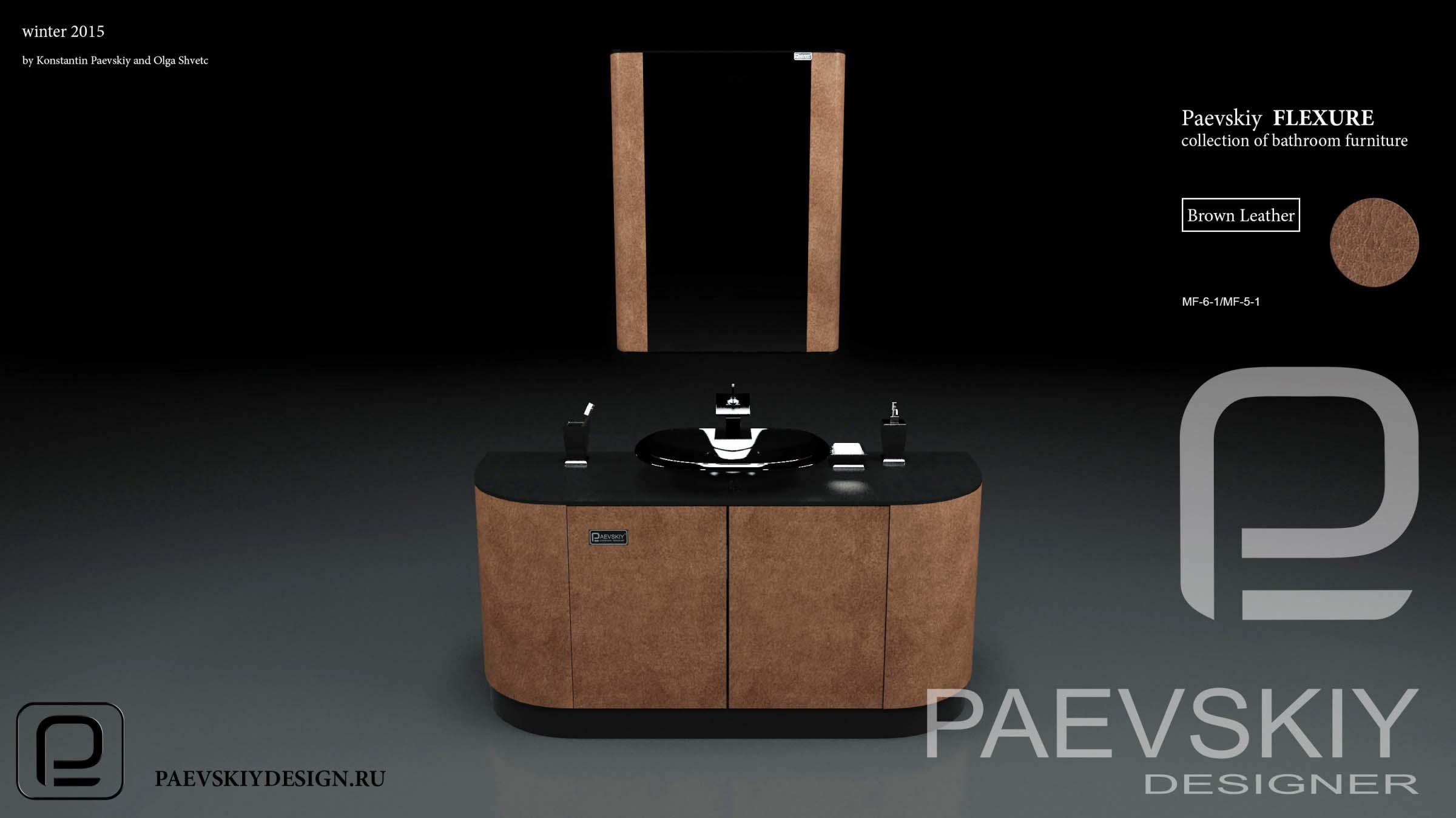 Наборная Модульная мебель  FLEXURE Brown Leather-06