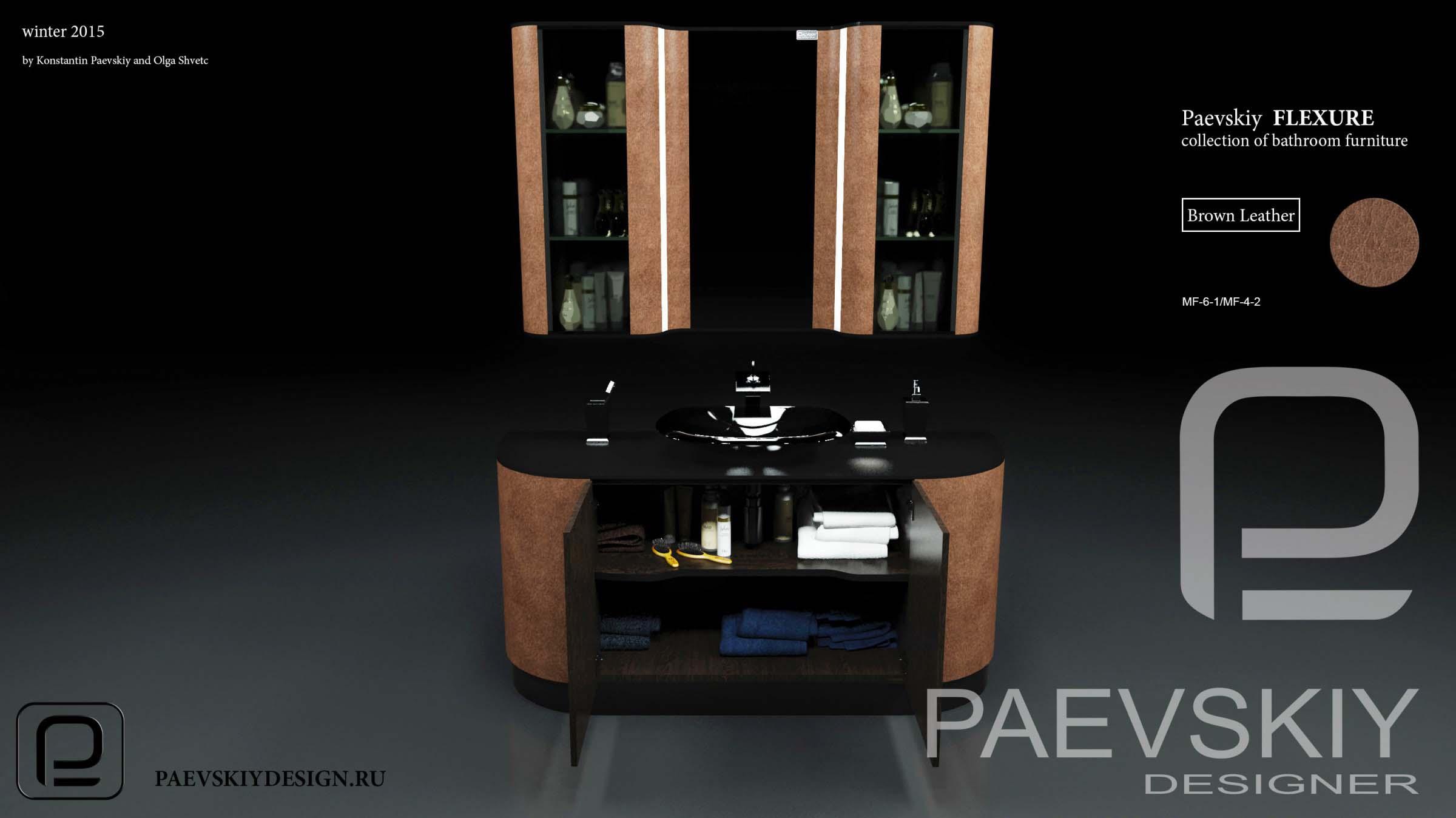 Наборная Модульная мебель  FLEXURE Brown Leather-07