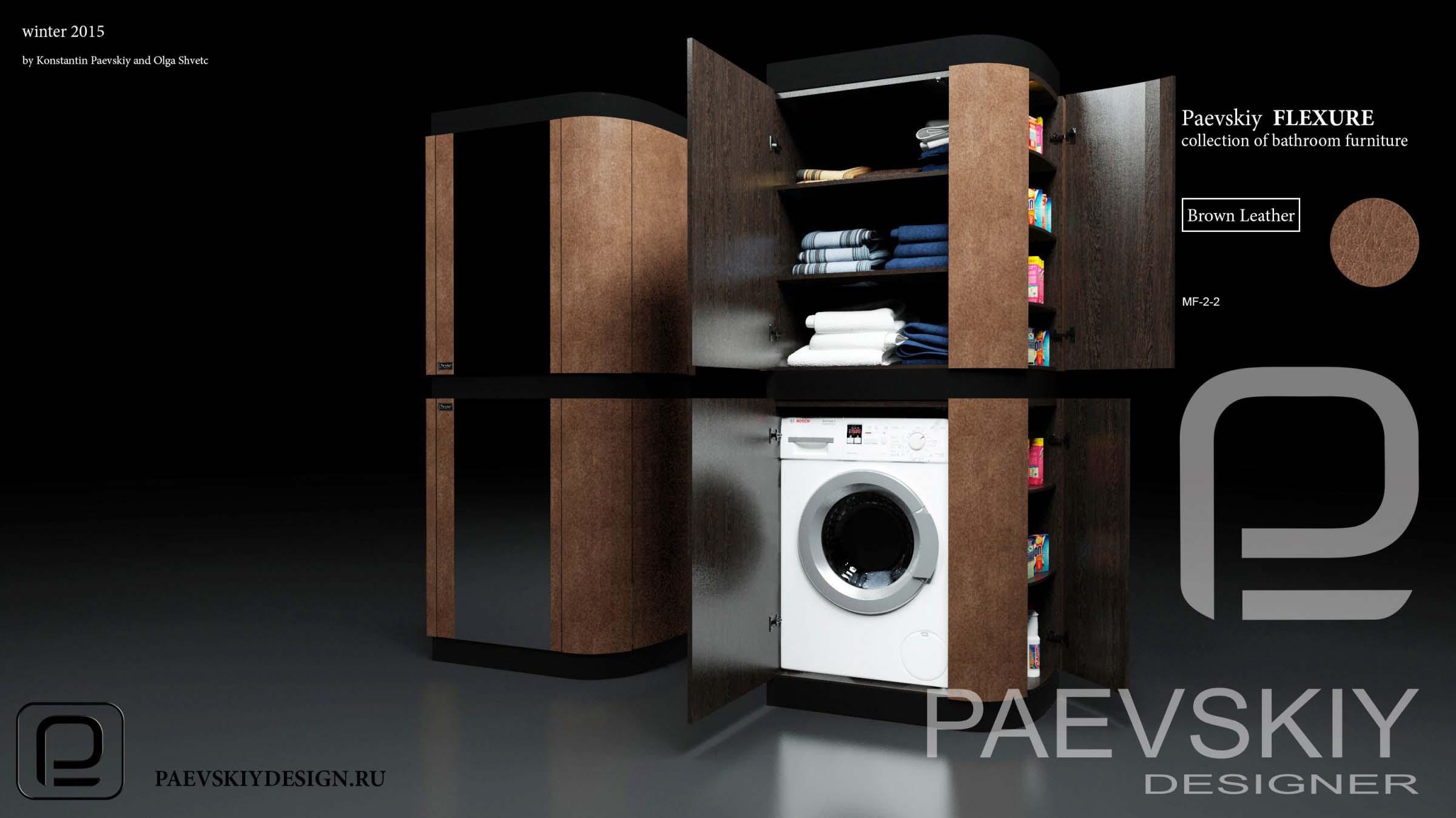 Наборная Модульная мебель  FLEXURE Brown Leather-08