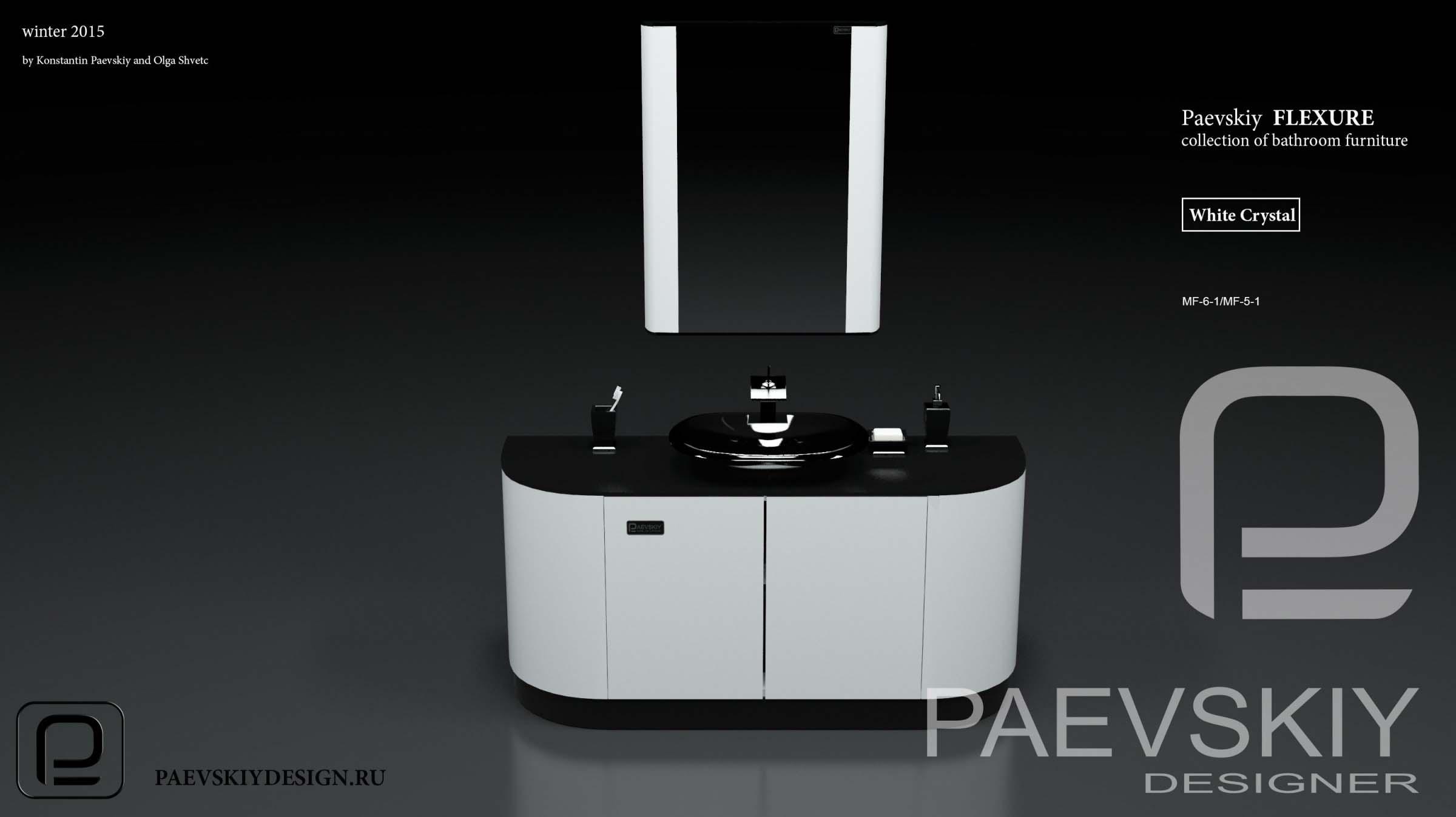 Наборная мебель мебель для ванной FLEXURE White crystal-04