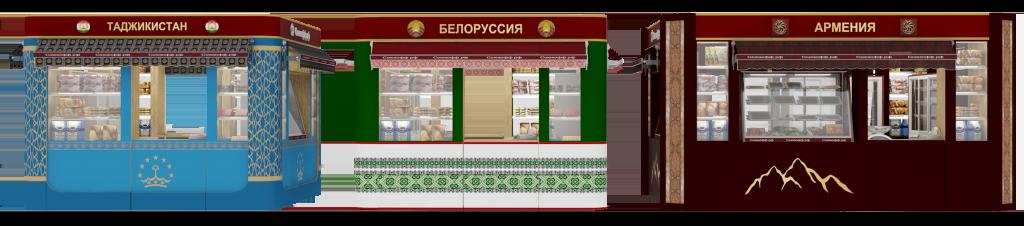 Проект торговых павильонов