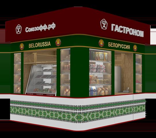 Торговый павильон Белоруссия-01