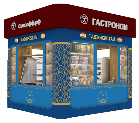 Торговый павильон Таджикистан-02