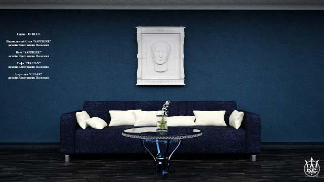мебель Sapphire