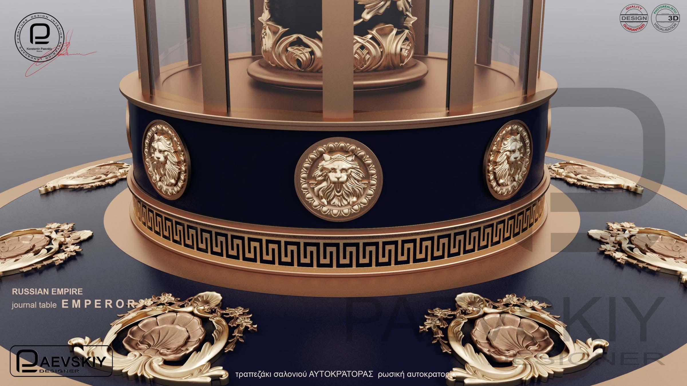 table EMPEROR-blue-04