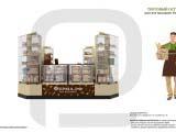 Эскиз торгового островного павильона