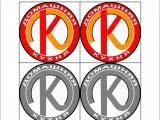 Логотип-разработка фирменного стиля