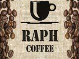 Рекламный флаер Раф-кофе