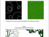 Спецификация общего графического оформления