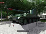 экспонаты военной техники 2С3