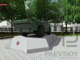 экспонаты военной техники БРДМ-1