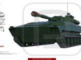 3D модель 2С1 Гвоздика