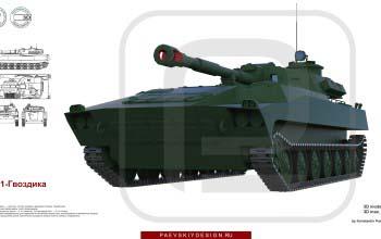 3D модель 2С1 Гвоздика.