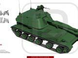 3D модель 2С3 Акация