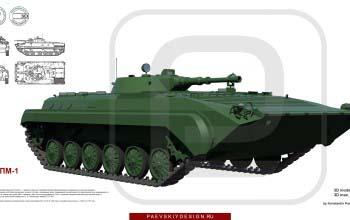 3D модель БМП-1.