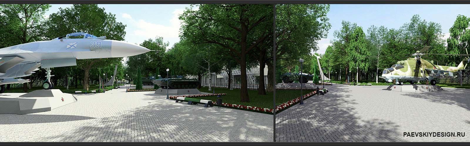 Дизайн парка проект